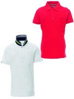 Textil Infantil Promocional ideal para personalizar con la marca Payper